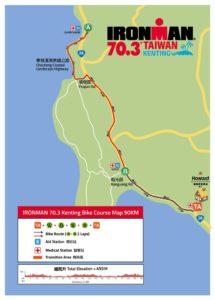 2021 IRONMAN 70.3 Kenting, Taiwan 墾丁國際鐵人三項賽 賽道圖
